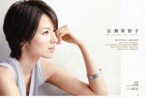 吉瀬美智子 綺麗でカッコ良すぎる熟女のヌードやイキ顔のエロ画像 182枚 No.132