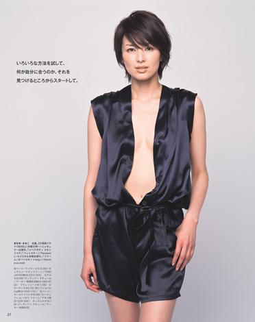 吉瀬美智子 綺麗でカッコ良すぎる熟女のヌードやイキ顔のエロ画像 182枚 No.167