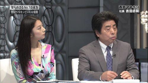 小池栄子 エロ過ぎるFカップおっぱいの谷間と力強い視線に勃起不可避なエロ画像 167枚 No.34
