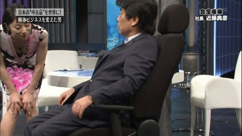小池栄子 エロ過ぎるFカップおっぱいの谷間と力強い視線に勃起不可避なエロ画像 167枚 No.56