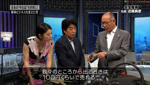 小池栄子 エロ過ぎるFカップおっぱいの谷間と力強い視線に勃起不可避なエロ画像 167枚 No.65