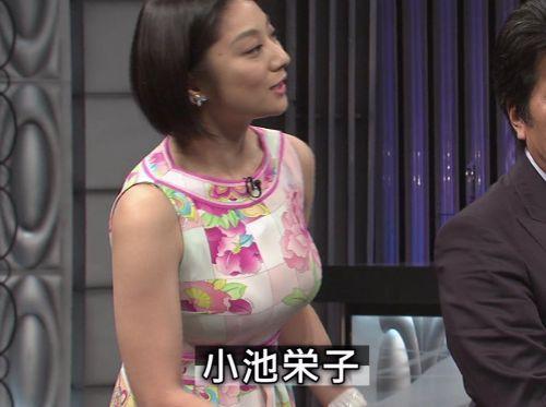 小池栄子 エロ過ぎるFカップおっぱいの谷間と力強い視線に勃起不可避なエロ画像 167枚 No.91