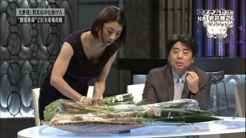 小池栄子 エロ過ぎるFカップおっぱいの谷間と力強い視線に勃起不可避なエロ画像 167枚 No.97