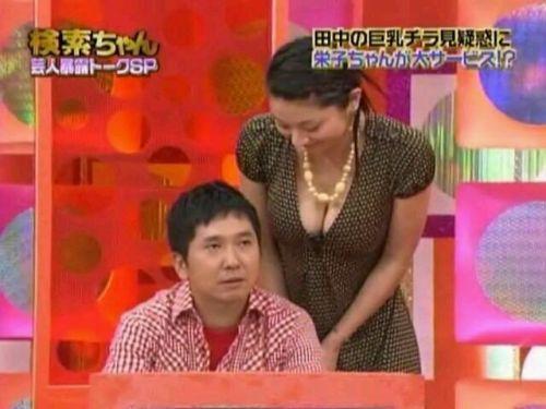 小池栄子 エロ過ぎるFカップおっぱいの谷間と力強い視線に勃起不可避なエロ画像 167枚 No.131