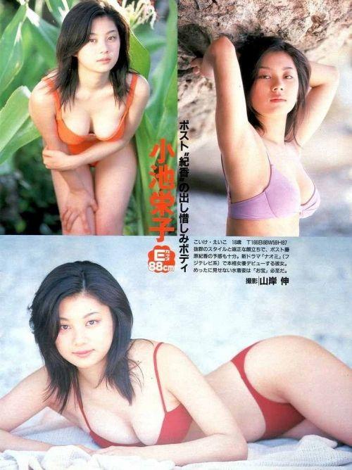 小池栄子 エロ過ぎるFカップおっぱいの谷間と力強い視線に勃起不可避なエロ画像 167枚 No.137