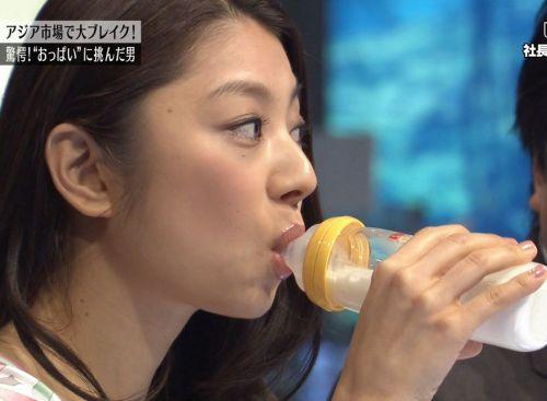 小池栄子 エロ過ぎるFカップおっぱいの谷間と力強い視線に勃起不可避なエロ画像 167枚 No.139