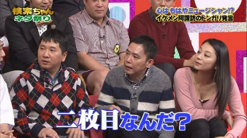 小池栄子 エロ過ぎるFカップおっぱいの谷間と力強い視線に勃起不可避なエロ画像 167枚 No.148