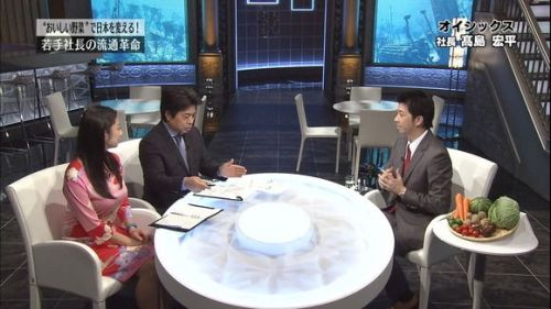 小池栄子 エロ過ぎるFカップおっぱいの谷間と力強い視線に勃起不可避なエロ画像 167枚 No.155