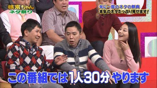 小池栄子 エロ過ぎるFカップおっぱいの谷間と力強い視線に勃起不可避なエロ画像 167枚 No.165