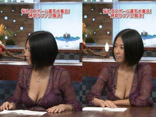 MEGUMI Hカップおっぱいなダイナマイトバディにフル勃起エロ画像 161枚 No.1