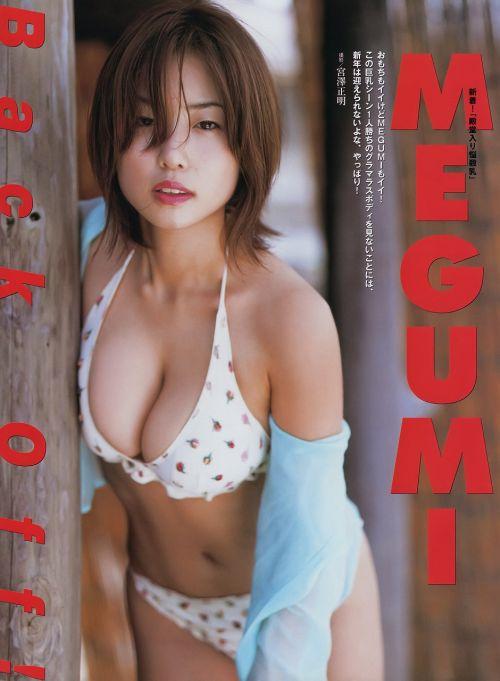 MEGUMI Hカップおっぱいなダイナマイトバディにフル勃起エロ画像 161枚 No.21