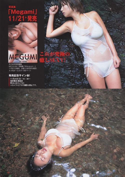 MEGUMI Hカップおっぱいなダイナマイトバディにフル勃起エロ画像 161枚 No.27