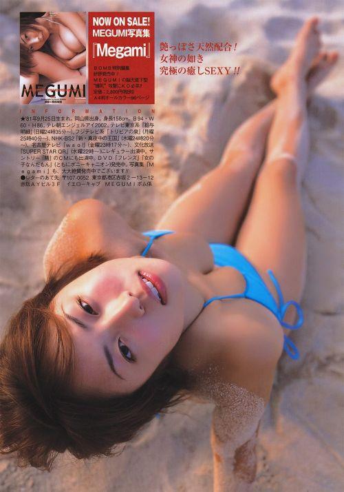 MEGUMI Hカップおっぱいなダイナマイトバディにフル勃起エロ画像 161枚 No.33