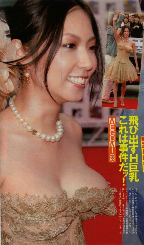 MEGUMI Hカップおっぱいなダイナマイトバディにフル勃起エロ画像 161枚 No.44