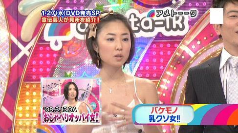 MEGUMI Hカップおっぱいなダイナマイトバディにフル勃起エロ画像 161枚 No.48