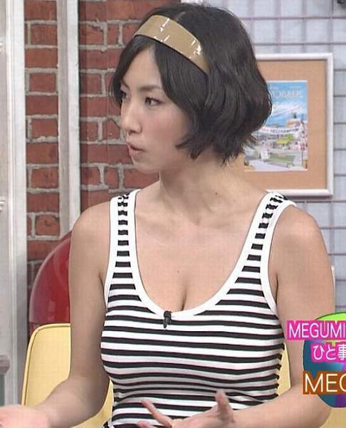 MEGUMI Hカップおっぱいなダイナマイトバディにフル勃起エロ画像 161枚 No.88