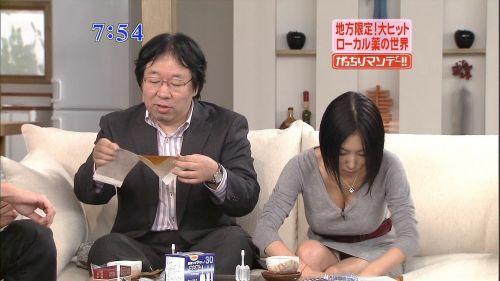 MEGUMI Hカップおっぱいなダイナマイトバディにフル勃起エロ画像 161枚 No.90