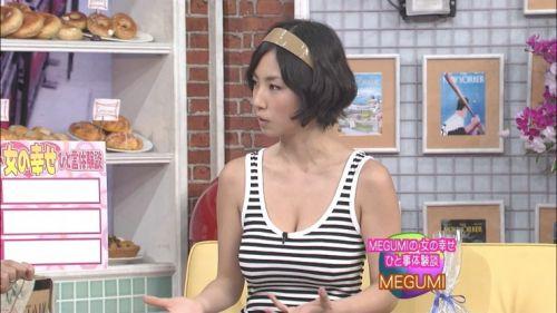 MEGUMI Hカップおっぱいなダイナマイトバディにフル勃起エロ画像 161枚 No.92