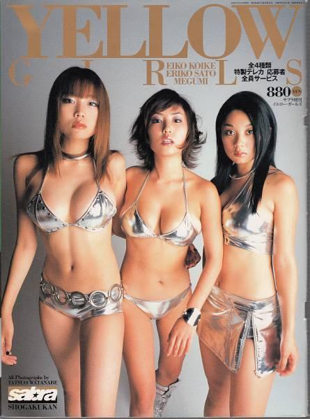 MEGUMI Hカップおっぱいなダイナマイトバディにフル勃起エロ画像 161枚 No.100