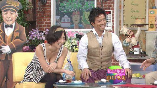 MEGUMI Hカップおっぱいなダイナマイトバディにフル勃起エロ画像 161枚 No.109