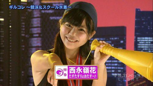 尾上若葉 ぽよぽよ巨乳おっぱいとショートカットが愛らしいAV女優エロ画像 184枚 No.9