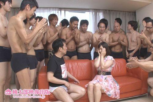 尾上若葉 ぽよぽよ巨乳おっぱいとショートカットが愛らしいAV女優エロ画像 184枚 No.133