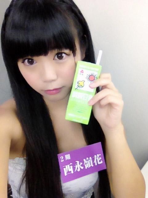 羽咲みはる(うさみはる)元アイドルがMUTEKIデビュー童顔巨乳AV女優エロ画像 53枚 No.37