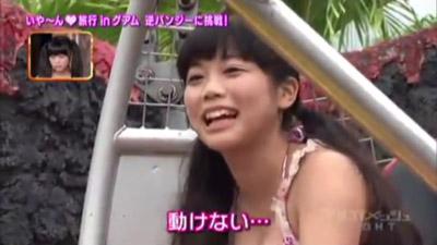 羽咲みはる(うさみはる)元アイドルがMUTEKIデビュー童顔巨乳AV女優エロ画像 53枚 No.43
