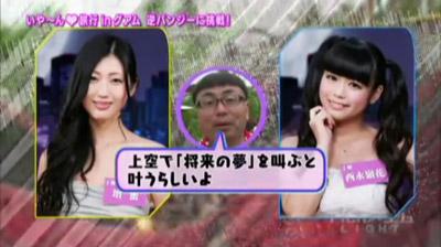 羽咲みはる(うさみはる)元アイドルがMUTEKIデビュー童顔巨乳AV女優エロ画像 53枚 No.44