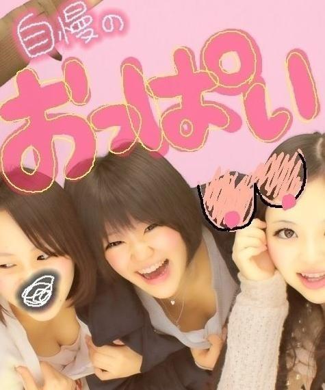 【エロ画像】女子高生がプリクラ内での悪ふざけした結果www 40枚 No.1
