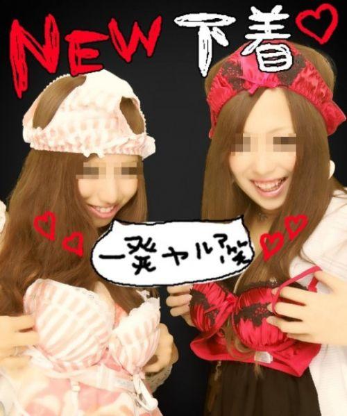 【エロ画像】女子高生がプリクラ内での悪ふざけした結果www 40枚 No.2