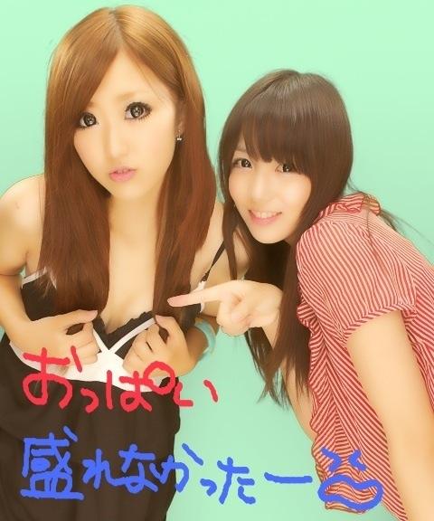 【エロ画像】女子高生がプリクラ内での悪ふざけした結果www 40枚 No.4