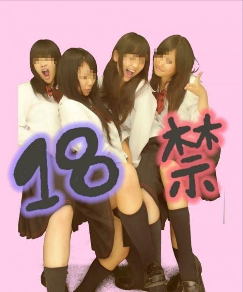 【エロ画像】女子高生がプリクラ内での悪ふざけした結果www 40枚 No.5