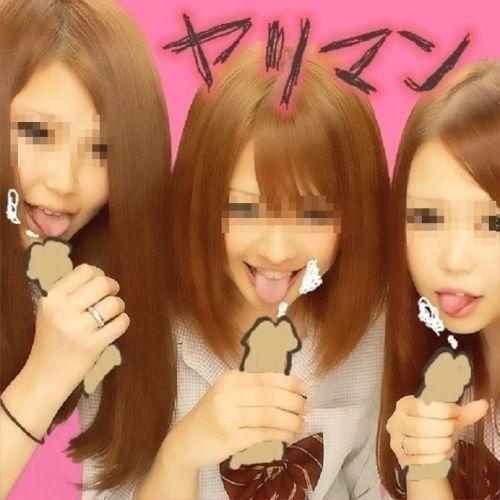 【エロ画像】女子高生がプリクラ内での悪ふざけした結果www 40枚 No.6