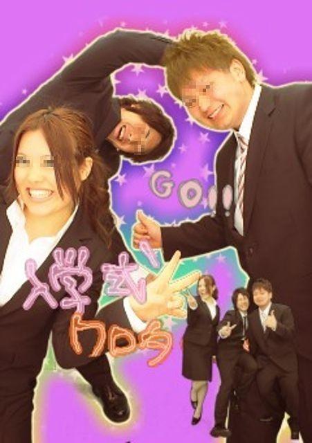 【エロ画像】女子高生がプリクラ内での悪ふざけした結果www 40枚 No.12