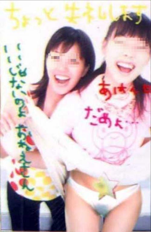 【エロ画像】女子高生がプリクラ内での悪ふざけした結果www 40枚 No.14