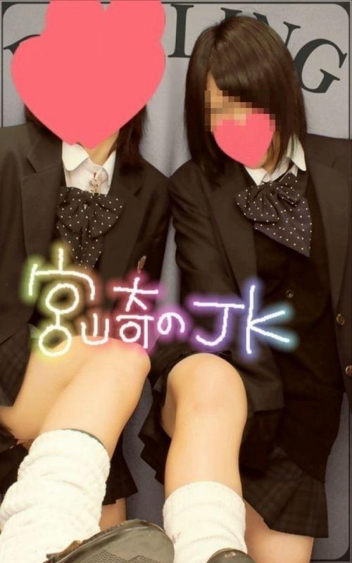【エロ画像】女子高生がプリクラ内での悪ふざけした結果www 40枚 No.20