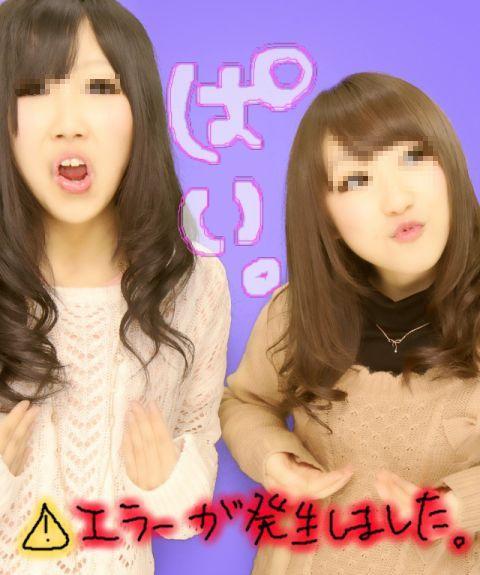 【エロ画像】女子高生がプリクラ内での悪ふざけした結果www 40枚 No.21