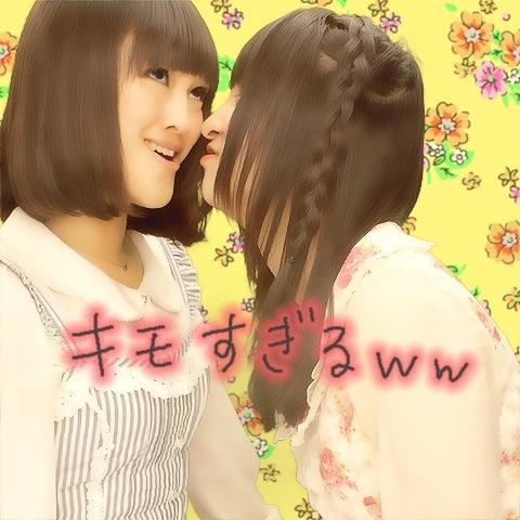 【エロ画像】女子高生がプリクラ内での悪ふざけした結果www 40枚 No.24