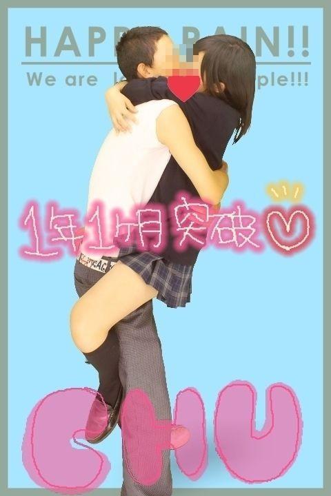 【エロ画像】女子高生がプリクラ内での悪ふざけした結果www 40枚 No.30
