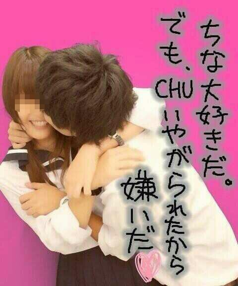 【エロ画像】女子高生がプリクラ内での悪ふざけした結果www 40枚 No.37