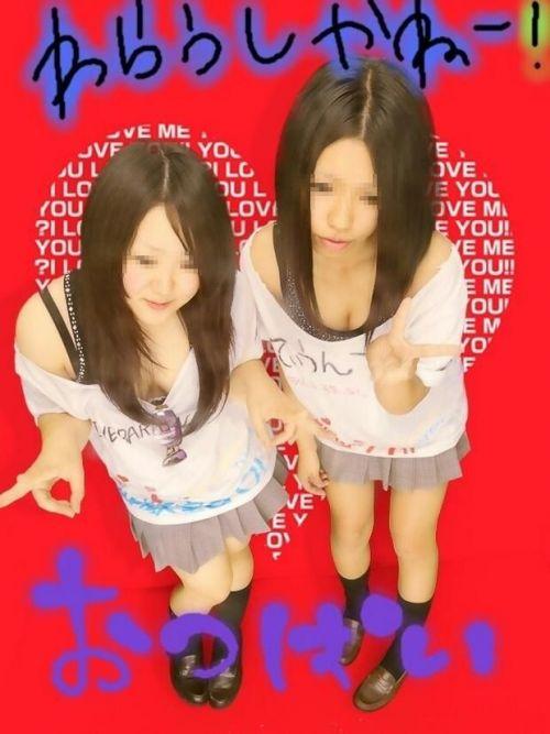 【エロ画像】女子高生がプリクラ内での悪ふざけした結果www 40枚 No.38