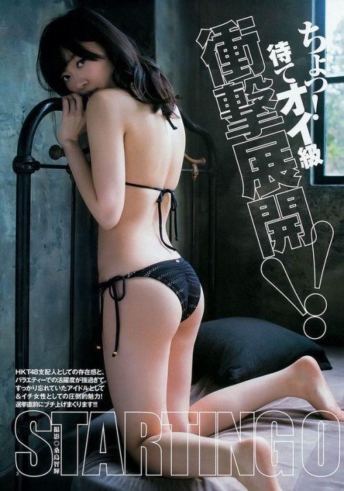 指原莉乃のチャームポイントであるお尻と美脚で限定したエロ画像 109枚 No.29