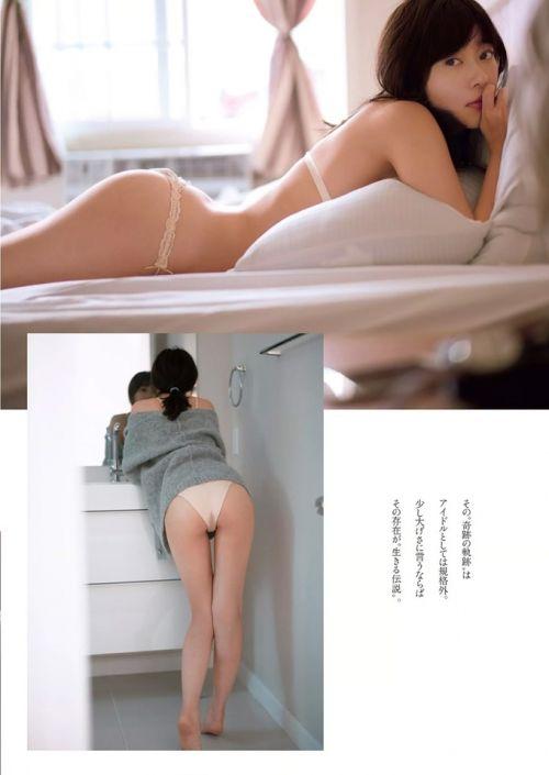 指原莉乃のチャームポイントであるお尻と美脚で限定したエロ画像 109枚 No.32