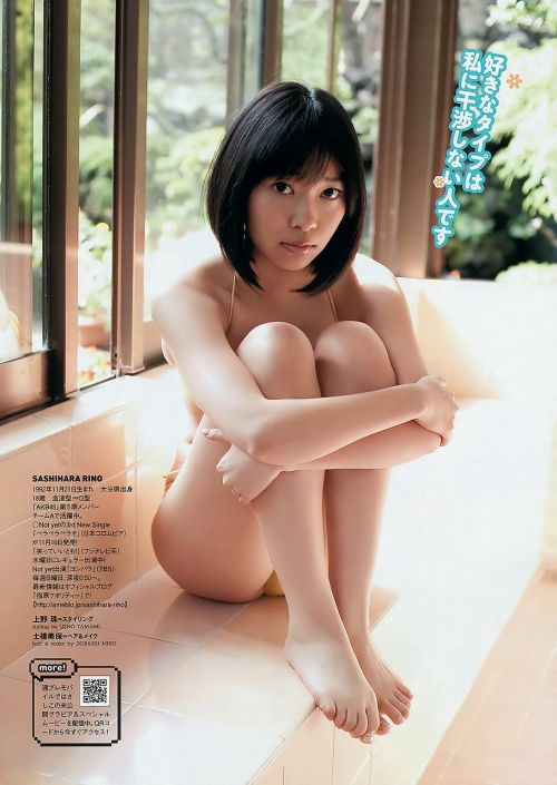 指原莉乃のチャームポイントであるお尻と美脚で限定したエロ画像 109枚 No.71