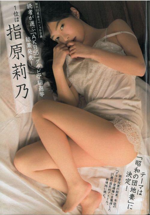 指原莉乃のチャームポイントであるお尻と美脚で限定したエロ画像 109枚 No.91