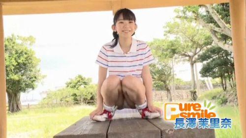 長澤茉里奈(まりちゅう)童顔Fカップで放課後プリンス在籍アイドルエロ画像 141枚 No.39
