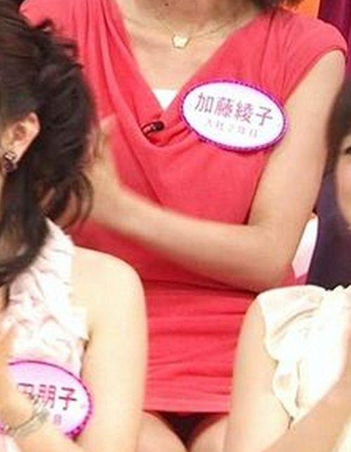 芸能人や女子アナ・アイドルのデルタパンチラを盗撮したエロ画像 33枚 No.18