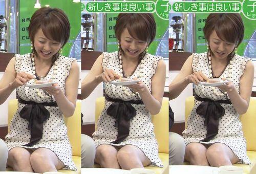 芸能人や女子アナ・アイドルのデルタパンチラを盗撮したエロ画像 33枚 No.19