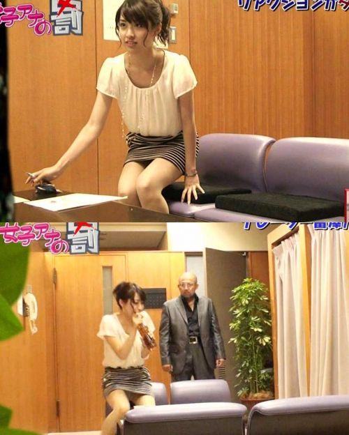 芸能人や女子アナ・アイドルのデルタパンチラを盗撮したエロ画像 33枚 No.21